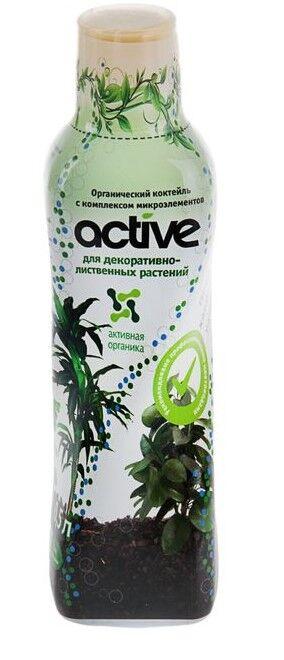 Active - для декоративно-лиственных растений, 0,5л