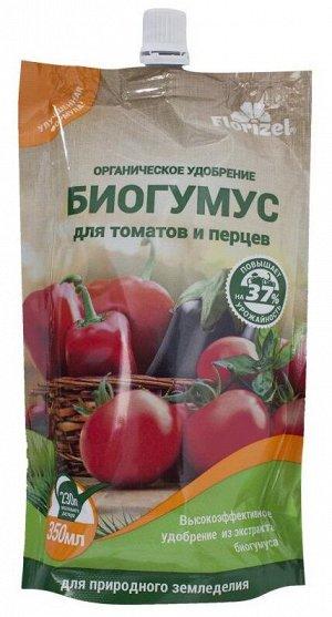 Florizel - Биогумус для томатов и перцев, 350мл