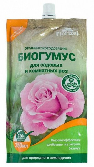 Florizel - Биогумус для роз, 350мл