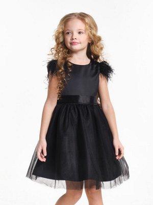 Платье (122-134см) UD 6965(2)черный