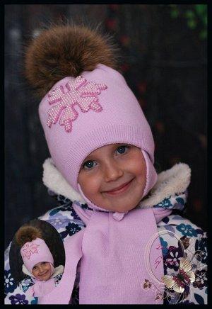 Комплект «Снежинка» (расцветки в ассортименте) с натуральным помпоном из енота