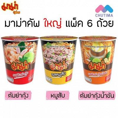 Тайский супермаркет! Мега-дешево! Мега-ассортиментище! 96 — Тайские приправы, соусы, лапша. — Аксессуары для кухни