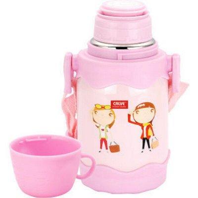 Посуда CALVE -  очень доступная — Термосы и фляги — Посуда для чая и кофе