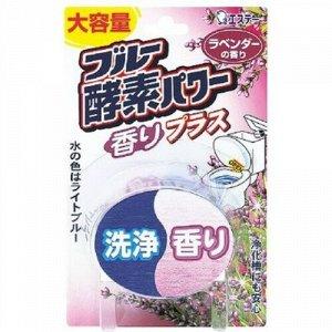 """115433 """"ST"""" """"Blue Enzyme Power"""" Очищающая таблетка для бачка с ароматом лаванды 120г 1/60"""