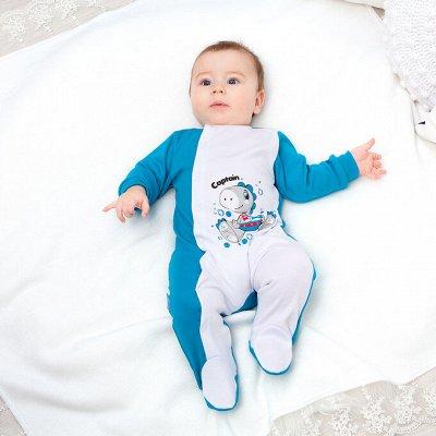 IvBaby. Модным крохам😍 — Комбинезоны, комплекты — Для новорожденных