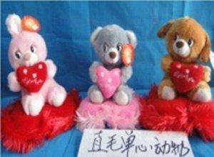 Мягкая игрушка  Сердце большое с собачкой