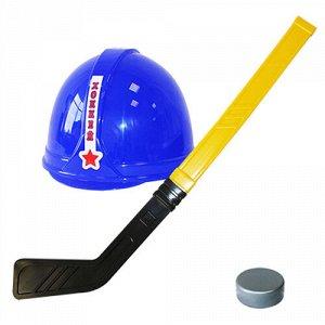 """Набор """"Хоккеист"""", сетка 18*14*63 см."""
