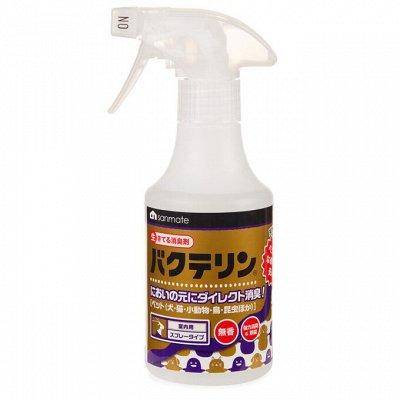 ЗОО товары из Японии! Корейские корма для кошек и собак! — Дезодоранты-поглотители запахов — Для животных
