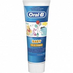 ORAL_B Зубная паста Baby для детей Мягкий вкус 75 мл