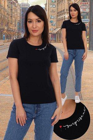 Стильная футболка 42-44 р.