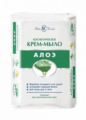 Крем-мыло косметическое «Невская косметика Алоэ»