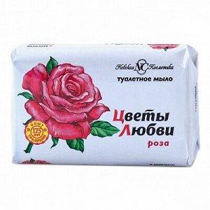 Т/мыло 90г ЦВЕТЫ ЛЮБВИ Роза (12х6шт) /72/ 10166