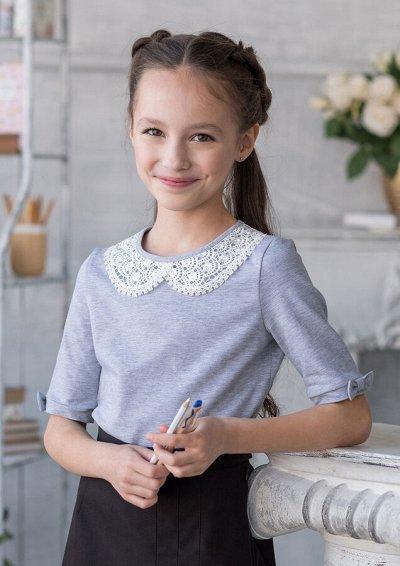 Одежда в школу для мальчиков! — Блузки трикотажные цветные — Одежда для девочек