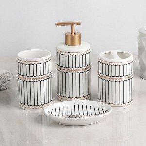 Набор аксессуаров для ванной комнаты, 4 предмета «Греция»