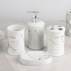 Набор аксессуаров для ванной комнаты «Гроза», 4 предмета (дозатор 310 мл, мыльница, 2 стакана), цвет белый