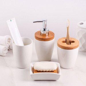 """Наборы аксессуаров для ванной комнаты, 4 предмета """"Бамбук"""""""