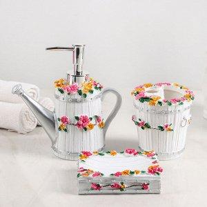 Набор аксессуаров для ванной комнаты «Райский сад», 3 предмета (дозатор 150 мл, мыльница, стакан)