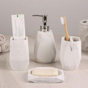 Набор аксессуаров для ванной комнаты «Мрамор», 4 предмета (дозатор, мыльница, 2 стакана)