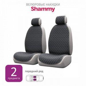 Накидки CARFORT Shammy, комплект для переднего ряда, микровелюр, серый  2шт.