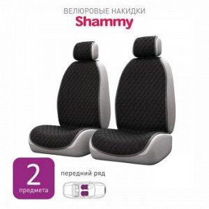 Накидки CARFORT Shammy, комплект для переднего ряда, микровелюр, черный,  2шт.