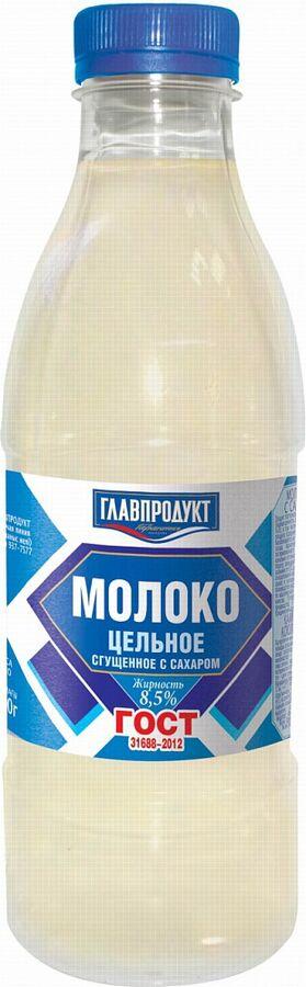 Молоко цельное сгущенное ГОСТ 650 гр.
