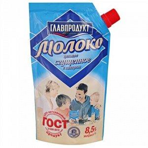 Молоко цельное сгущ.с сах. ГОСТ 270 гр.