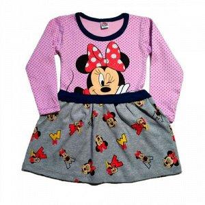 Платье для девочки 4-8 OSTONAАртикул: UZ2132