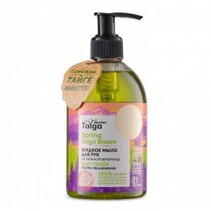Жидкое мыло для рук Ультра увлажнение Doctor Taiga Natura Siberica 300 мл