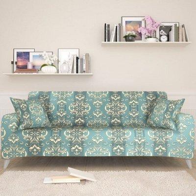Фотошторы, фототюль и домашний текстиль с фотопечатью (17) — Чехлы для дивана с подлокотниками — Чехлы для диванов