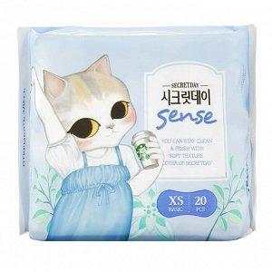 """Ультратонкие дышащие ежедневные прокладки """"Sense"""", 20 шт.(15 cm) Корея"""