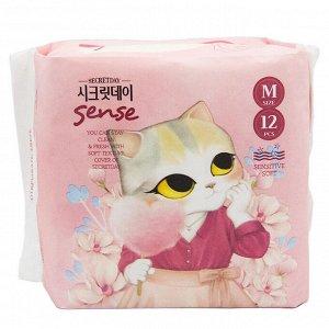 """Ультратонкие дышащие прокладки """"Secretday Sense Medium"""", 12 шт. (24 cм.) Корея"""