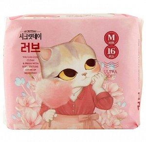 """Ультратонкие дышащие прокладки """"Secretday"""", 16 шт. (24,5 см.) Корея"""