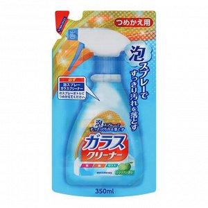 """""""Nihon Detergent"""" Спрей-пена для мытья стекол 350 мл. (запасной блок)"""