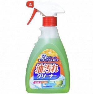 """""""Nihon Detergent"""" Очищающая спрей-пена для удаления масляных загрязнений на кухне ( в т.ч. нагоревшего жира), 400 мл."""