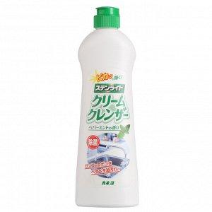 """21011 Крем чистящий для кухни """"Kaneyo – экстракт бамбука"""", 400 гр."""