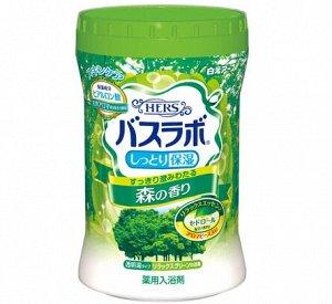 """""""Hakugen Earth"""" """"HERS Bath Labo"""" Увлажняющая соль для ванны с гиалуроновой кислотой (с ароматом леса), банка 680 гр."""