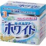 """""""Mitsuei"""" """"Herbal Three"""" Стиральный порошок с дезодорирующими компонентами, отбеливателем и ферментами (с цветочным ароматом) 0,"""