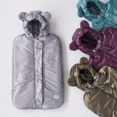 Нежные комплекты на выписку, все лучшее для новорожденных — Верхняя одежда 3 СЕЗОНА (мех отстегивается)