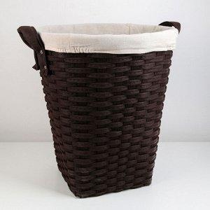 Корзина универсальная плетёная Доляна «Элегант», 39,5?39,5?43,5 см, цвет коричневый