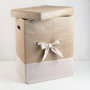Корзина универсальная плетёная с крышкой Доляна «Грей квадро», 42,5?32?50 см, цвет бежевый