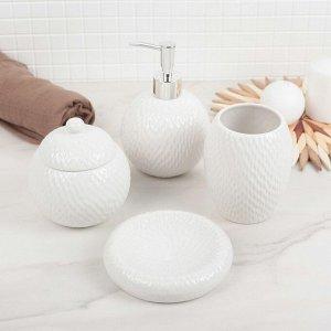 Набор аксессуаров для ванной комнаты Доляна «Шар», 4 предмета (дозатор, мыльница, 2 стакана), цвет белый