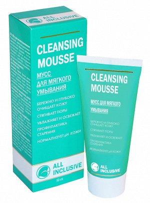 Мусс для мягкого умывания CLEANSING MOUSSE, 50мл.