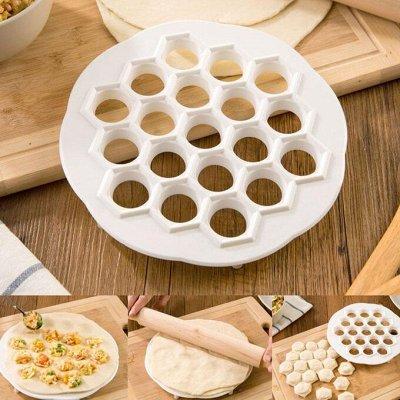 Эксклюзивные подарки от 15р!-17! — Стильная и функциональная кухня — Аксессуары для кухни