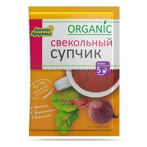 Супчик Свекольный 30 гр. пакет