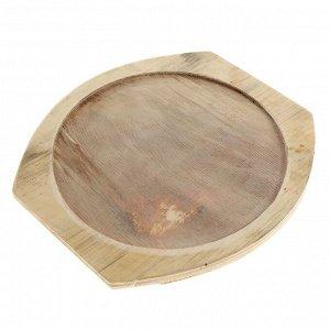 Сковорода «Круг», d=22 см, на деревянной подставке