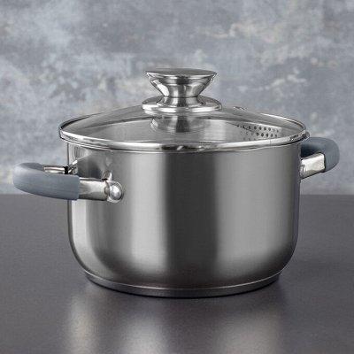 Коврики для фитнеса и йоги — Посуда для приготовления — сковороды, ковши, миски и пр