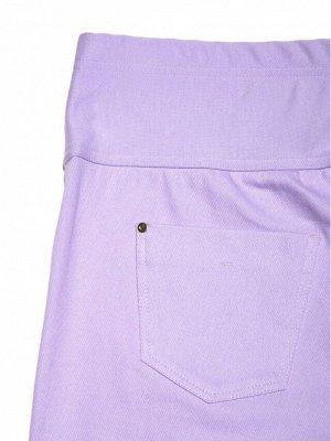 Cosmo Belly Леггинсы для беременных с низкой посадкой