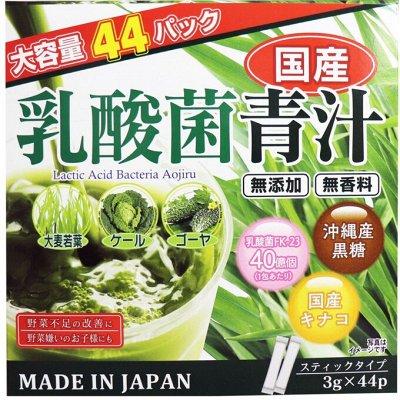 Японская лавка: ЛЕТНИЙ ЭКСПРЕСС-2020 — Аодзиру — Красота и здоровье
