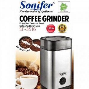 Кофемолка Настоящие любители кофе знают, как важно использовать для приготовления свежемолотый кофе. С помощью кофемолки процесс измельчения зерён в разы упростится. Данная модель позволяет равномерно
