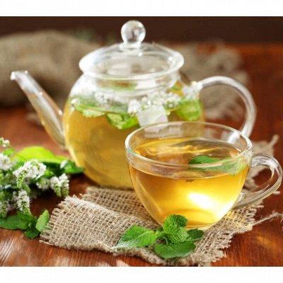 🎁На подарки к НГ. Сладости с кедровым орехом.Пастила.  — Травяные и фруктовые чаи. Иван-чай. Саган-дайля. Чага-чай — Чай